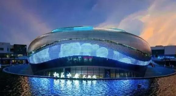 Heyuan Theatre
