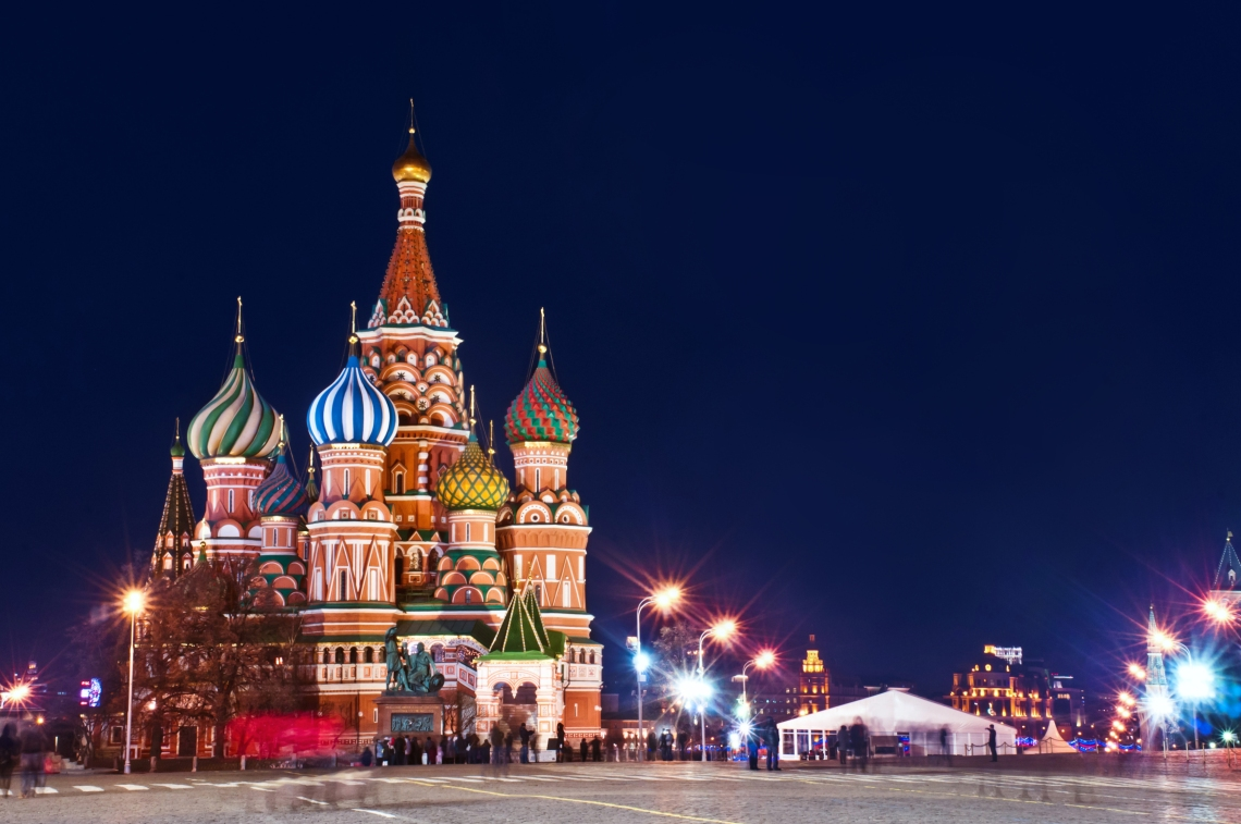Red Square with St.Basil Cathedral in Moscow at night.
