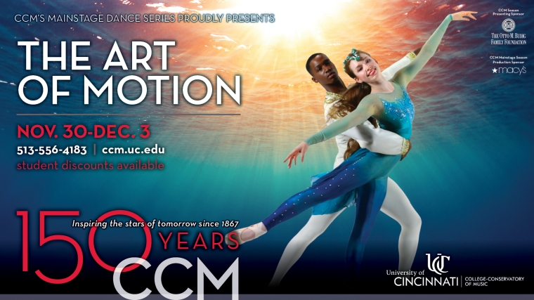 "CCM presents ""The Art of Motion"" Nov. 30-Dec. 3 in Patricia Corbett Theater."