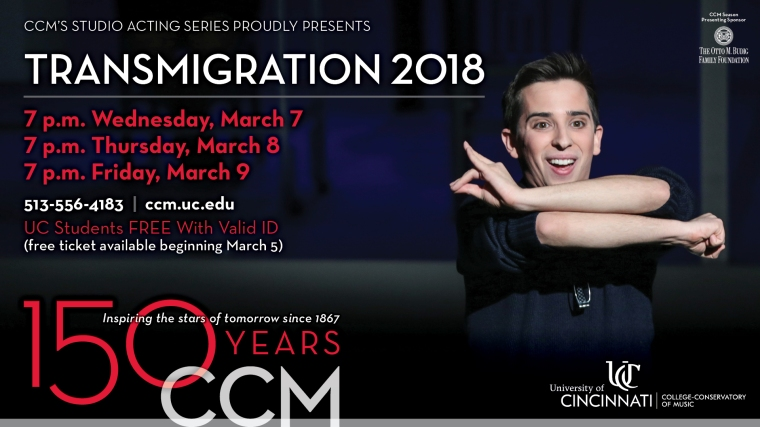 CCM Acting presents the annual Transmigration Festival March 7-9, 2018.